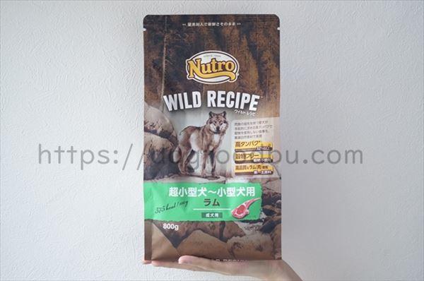 ワイルドレシピ(ラム成犬用)の食いつきレビュー