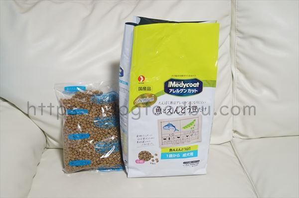 メディコートアレルゲンカット 魚&えんどう豆