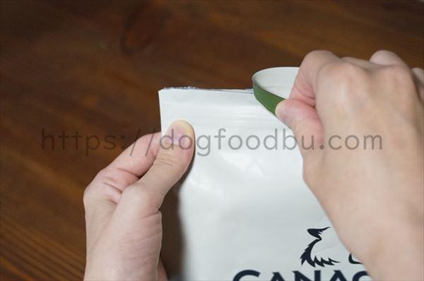 カナガンの袋の開け方