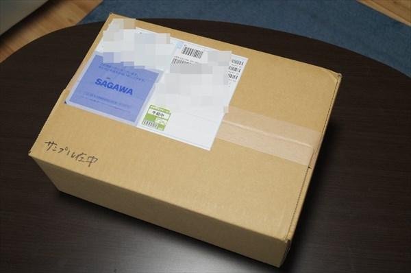ヤラーのサンプルが届いた時の箱